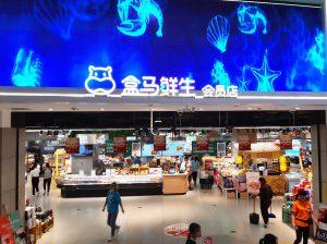Hema market in Hangzhou