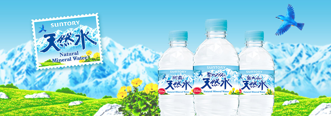 suntory mineral water