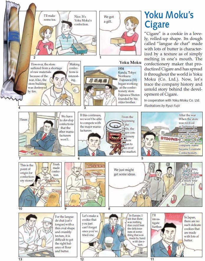 yokumoku cigar manga-1