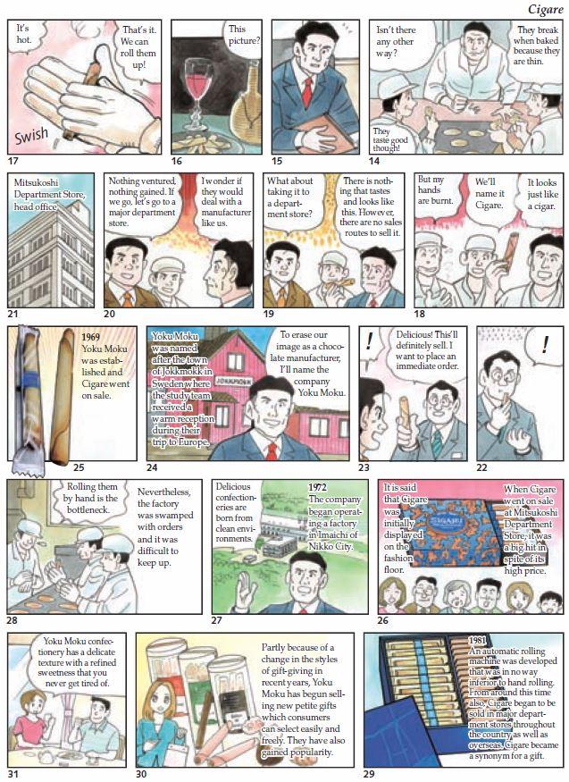yokumoku cigar manga-2