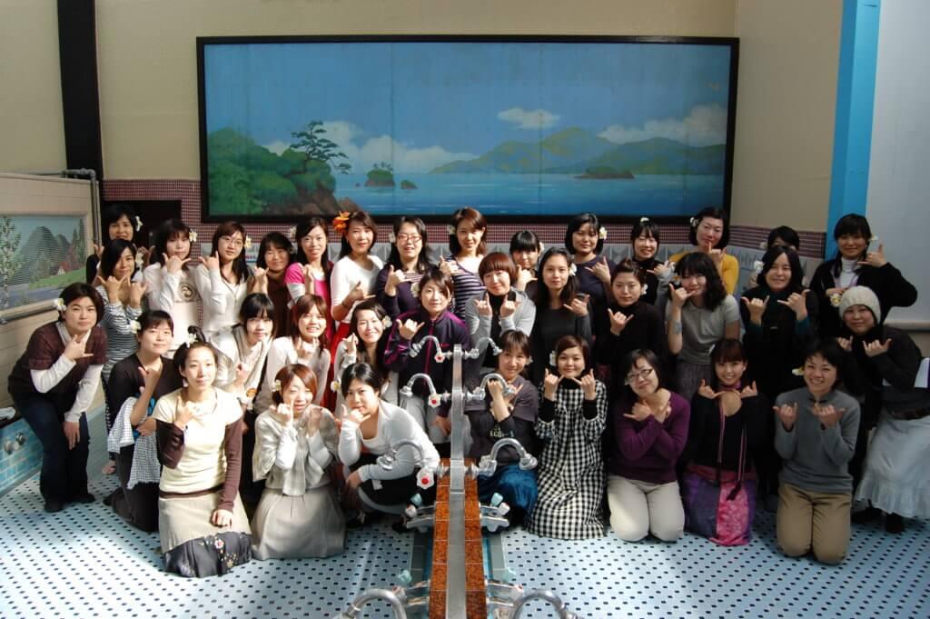Sento Event in Tokyo