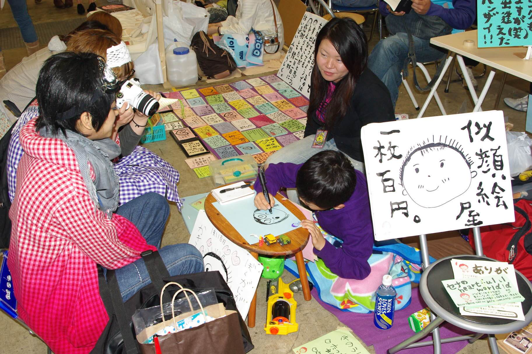 Drawing Business in Japan