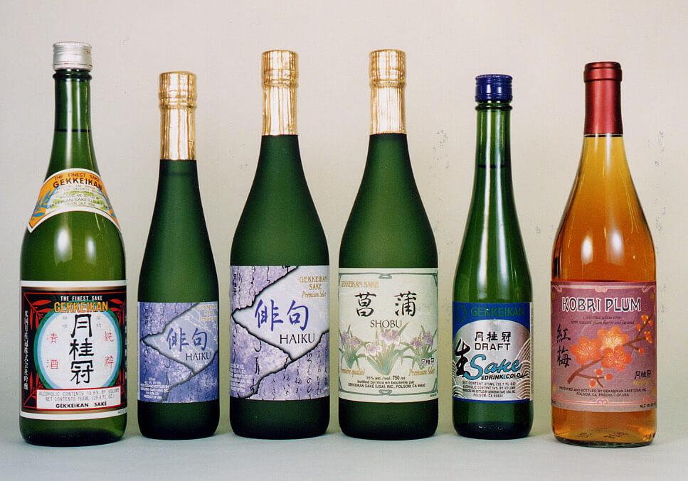 Japan's Sake Market Going International