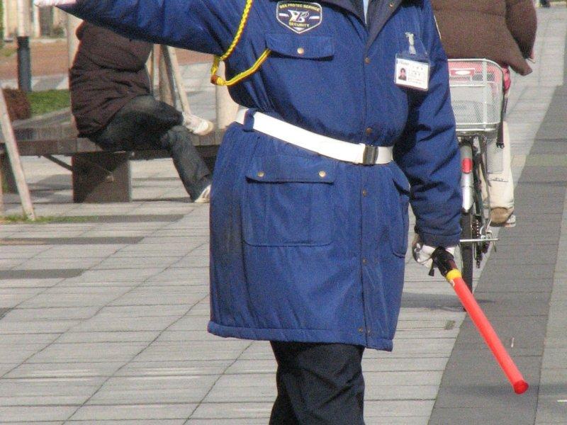 Japanese Hospitality Service