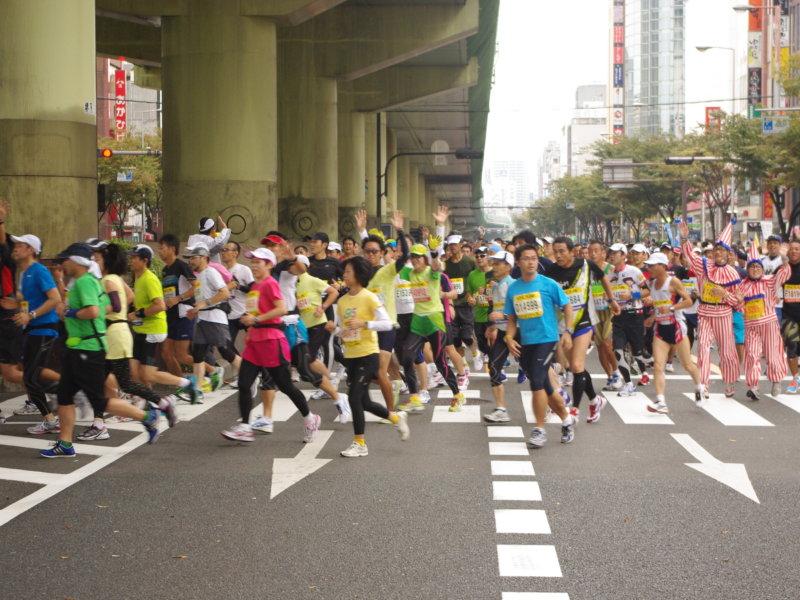 Marathons in Japan