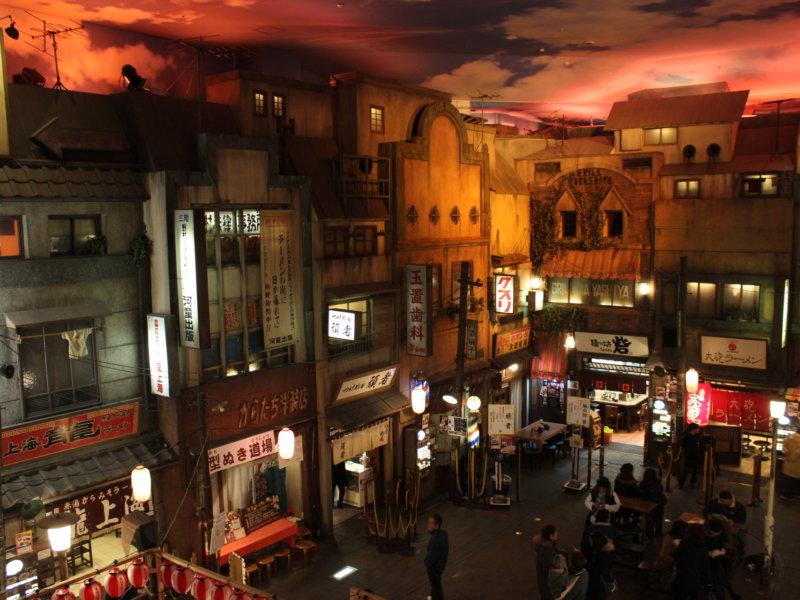 showa atmosphere in Japan