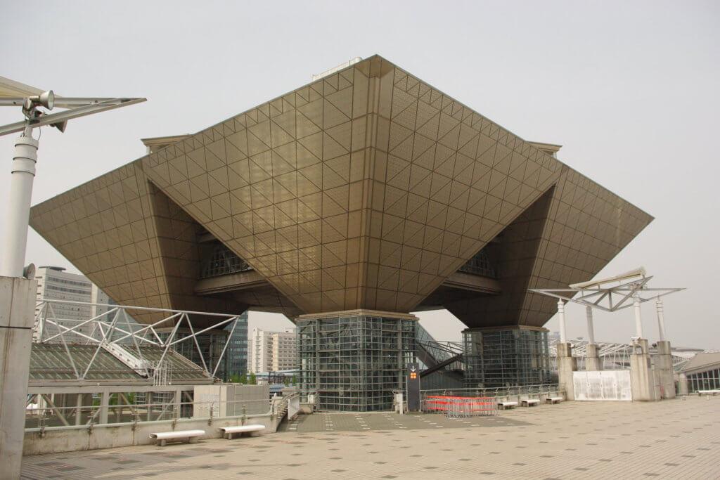 Tokyo Big Sight is famed for its modern design