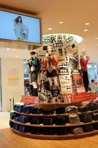Bicqlo storefront