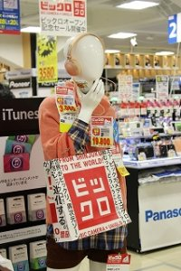 Bicqlo mannequin wearing both electrical gear and UNIQLO clothes