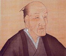 Uesugi Yozan