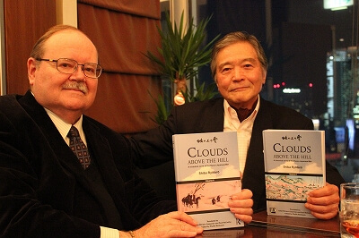 Sumio Saito (right), holding the book, poses with Paul McCarthy