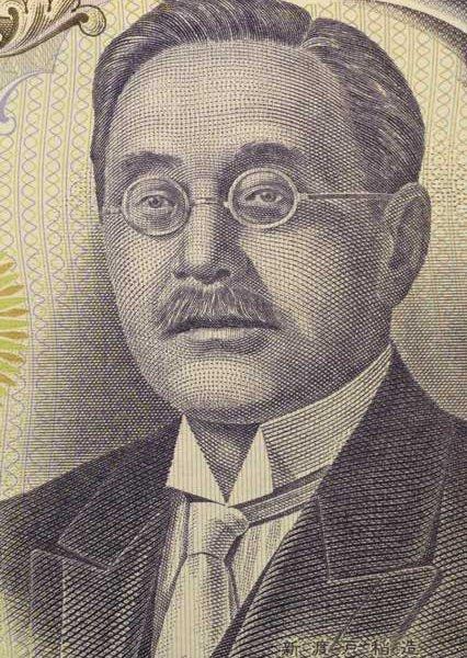 Nitobe Inazo on a 5,000 yen note