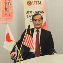 """Ambassador Horie also works as """"UTM Distinguished Ambassador at MJIIT"""" and feels delighted because Mr. Yosuke Yoshioka, Chairman of Rohm Wako Co. agreed to offer scholarships to two Japanese students to study at MJIIT."""