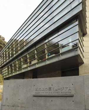 Saka no Ue no Kumo Museum designed by Tadao Ando, a renowned architect