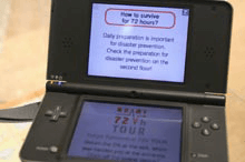 The Nintendo DS handset for playing the survival quiz