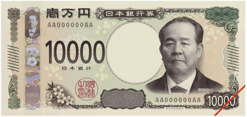 New 10,000 yen bill will be issued in 2024 featuring Eiichi Shibusawa