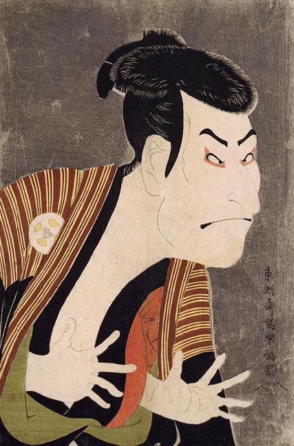 Ukiyoe By Toshusai Sharaku