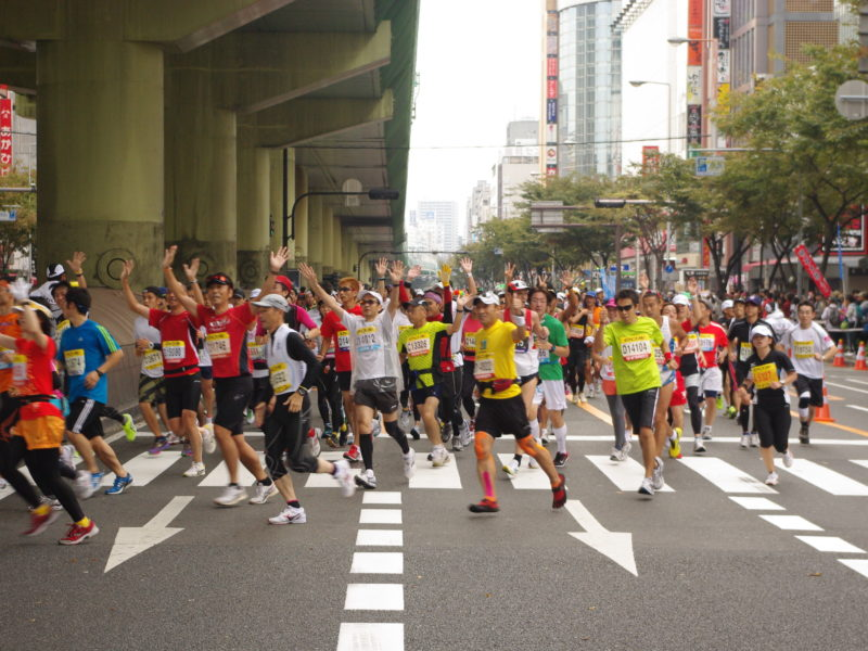 Osaka Marathon in 2018