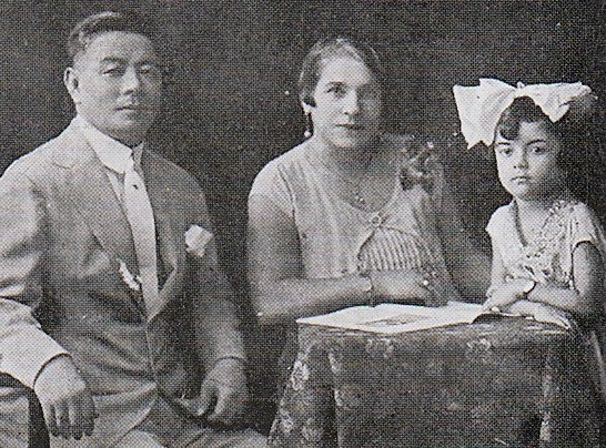 Maeda and his English wife and daughter