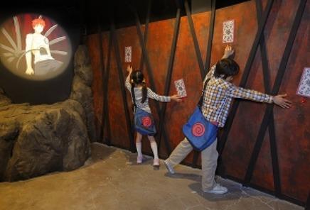 Naruto attraction © 岸本斉史 スコット/集英社・テレビ東京・ぴえろ