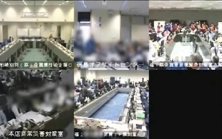 Images of the video conference between March 11 and 17, 2011. The bottom left image is the disaster relief headquarters of TEPCO and the top right is the emergency operation room of Fukushima Daiichi nuclear power plant.