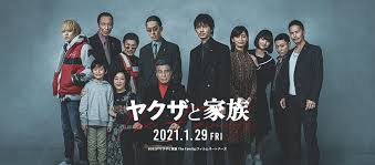 yakuza and its family