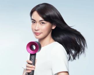 Dyson Hair dryer