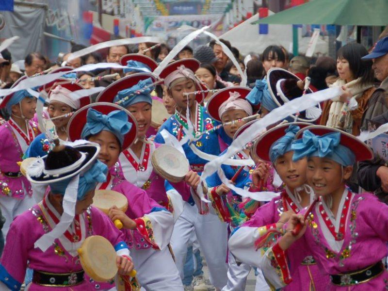 zainichi Koreans